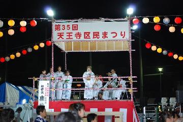 天王寺区民祭り