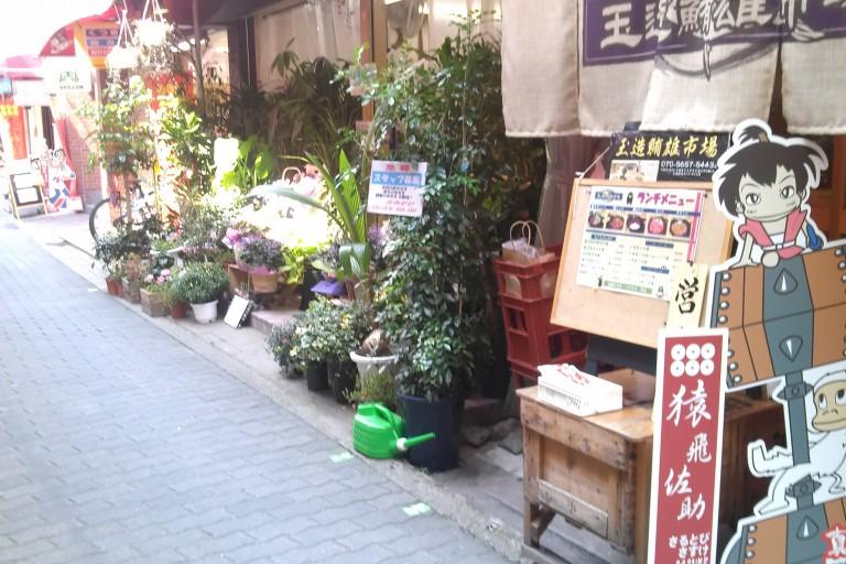 幸村ロード3
