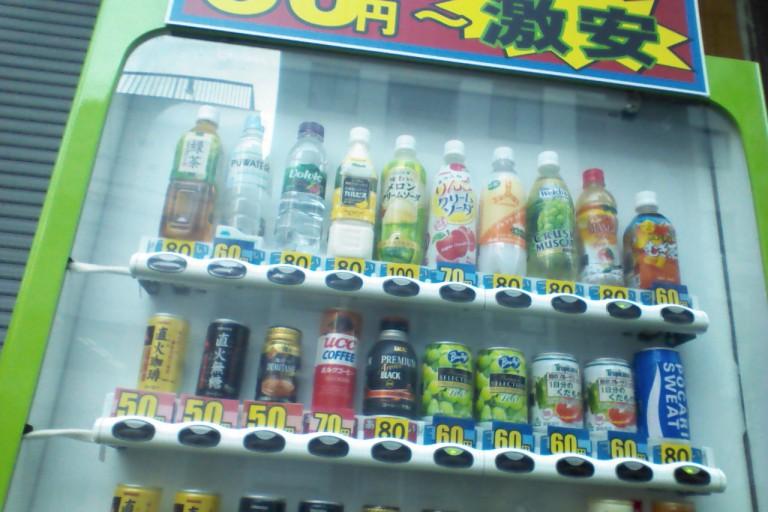 50円自販機