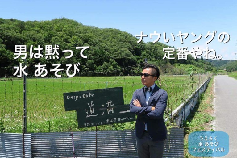 【天王寺区】百貨店で水遊び!上本町近鉄で水遊びフェスティバルが開催されます!