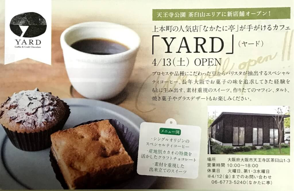yardcafe&chocolate