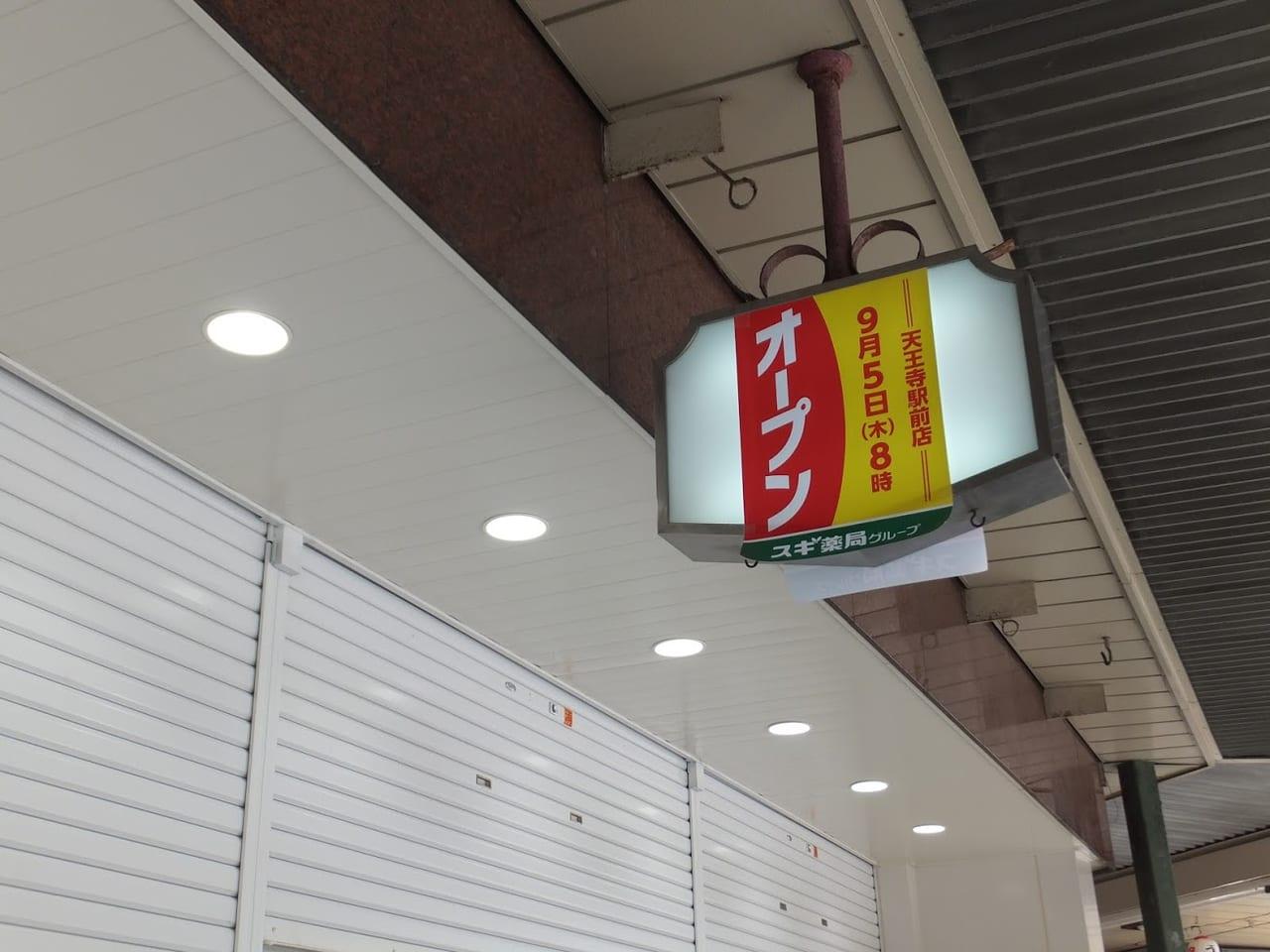 三井 住友 銀行 横浜 駅前 支店 コード