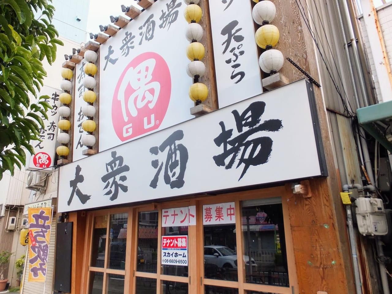 偶西田辺店