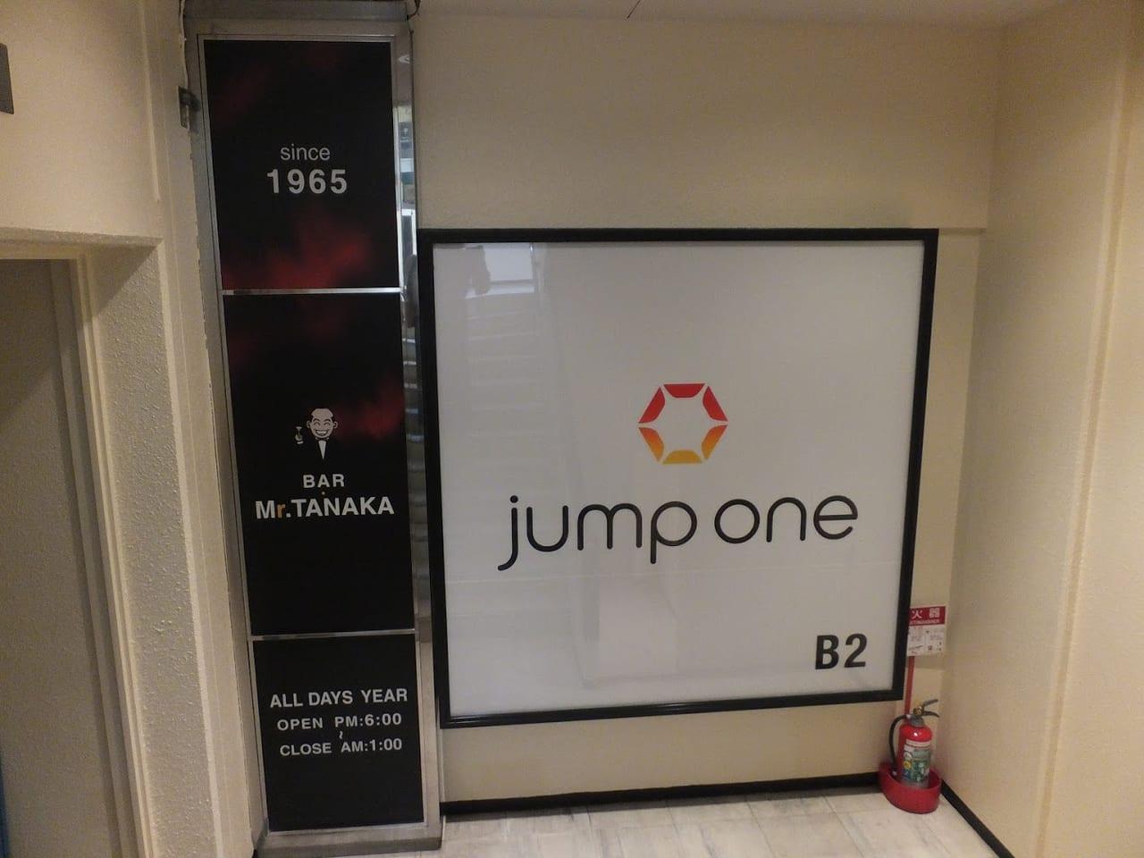 jumpone