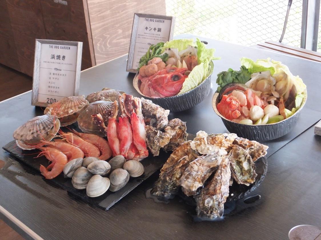 浜焼き・海鮮鍋