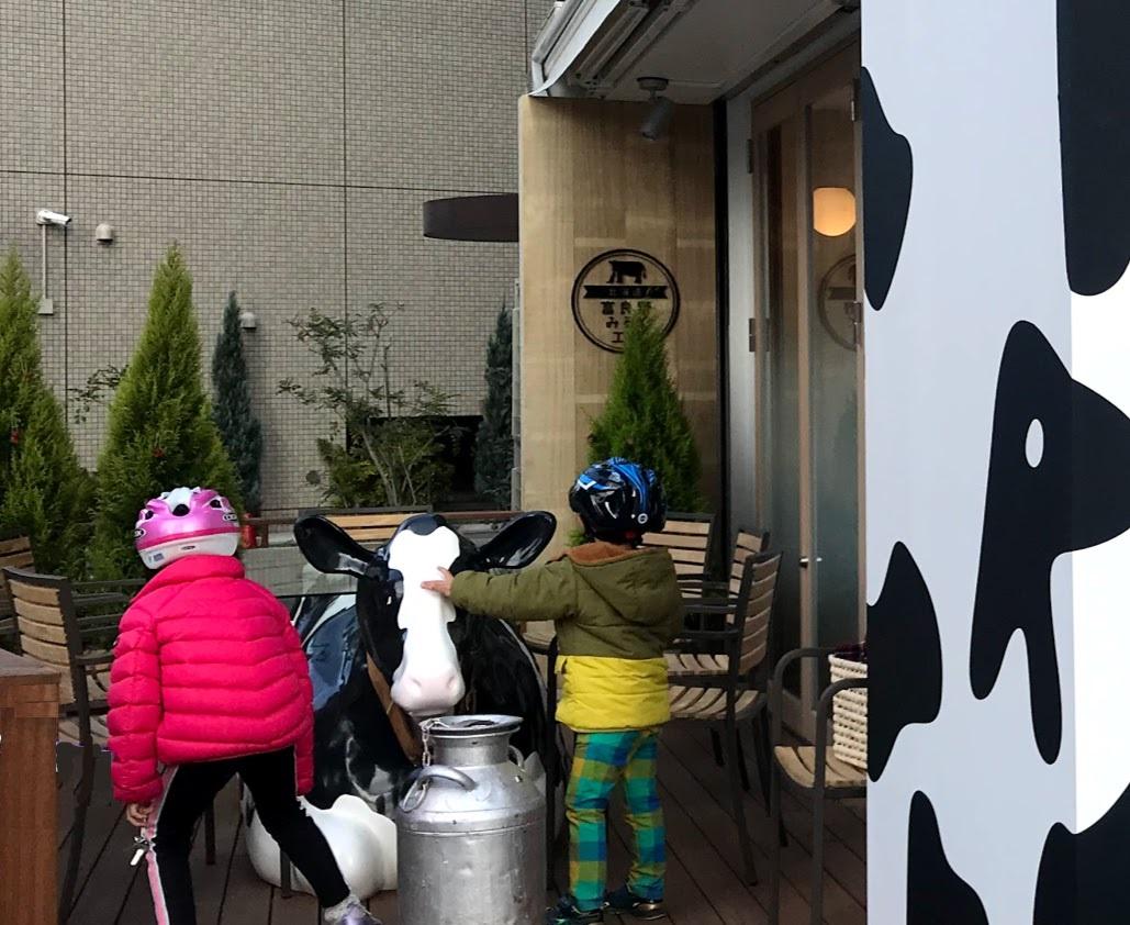 北海道ミルク