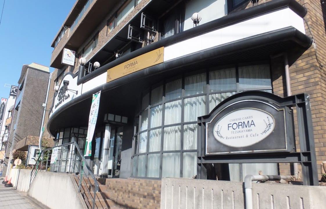 帝塚山フォルマ