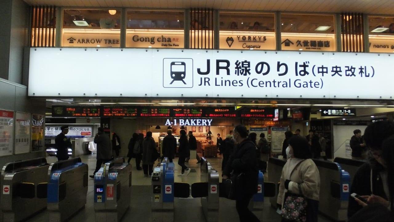 JR天王寺駅