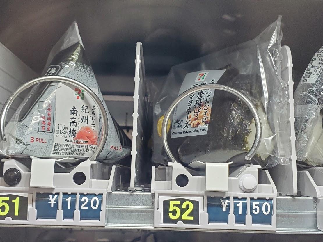 セブン自販機