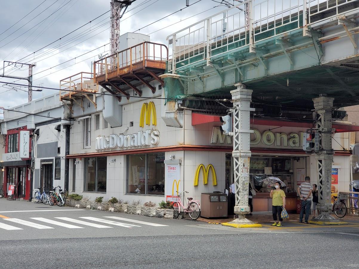 寺田町マクドナルド