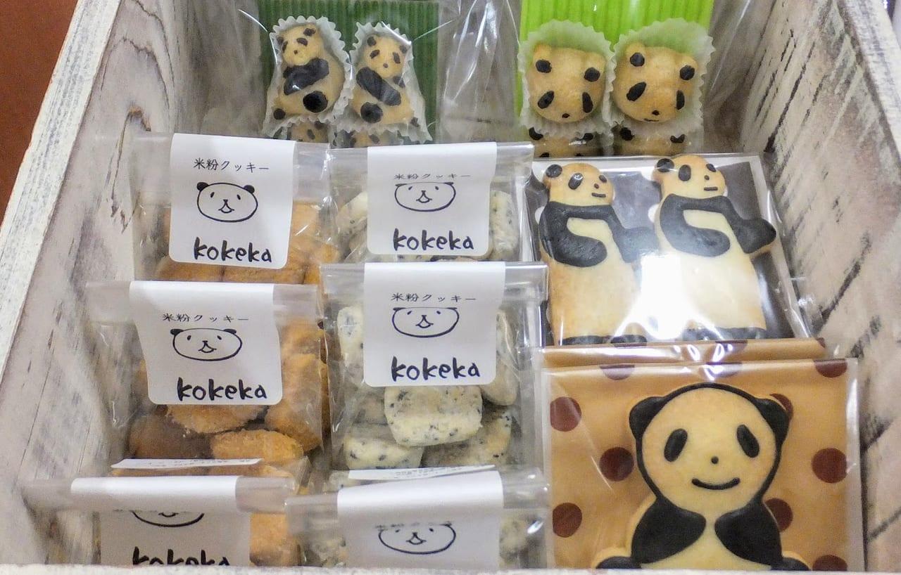 パンダのお菓子