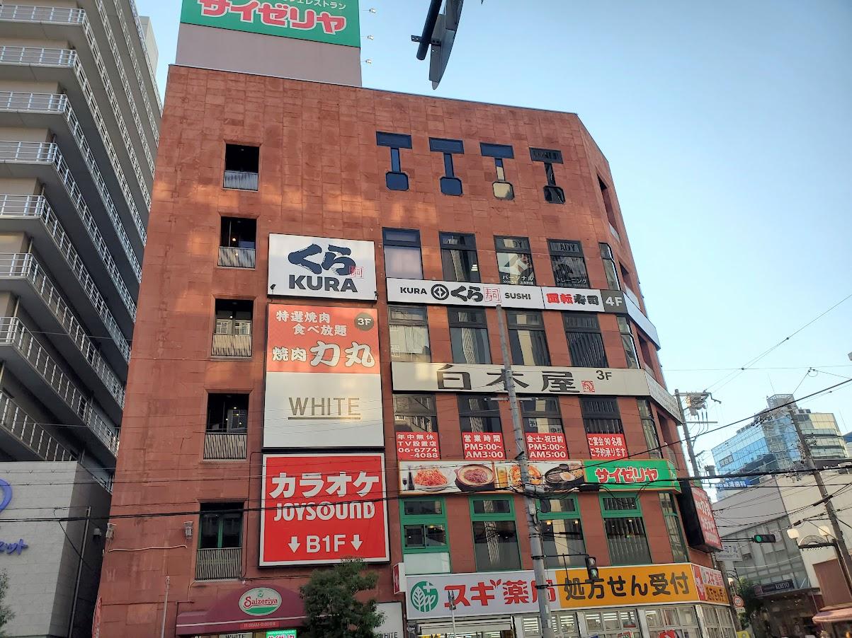 くら寿司上本町店