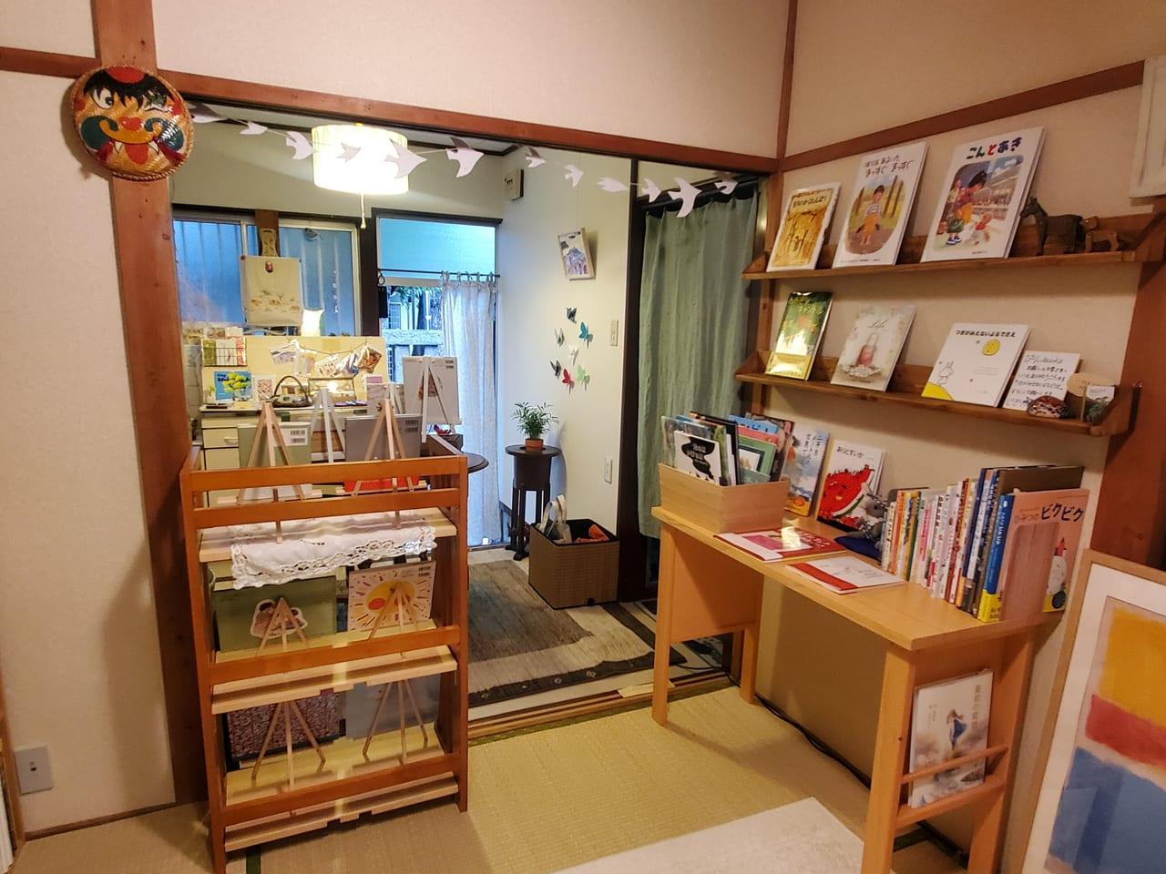 びりぃBooks